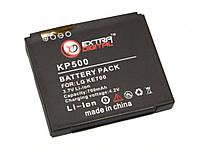 Аккумулятор LG KP500, Extradigital, 700 mAh (DV00DV6066)