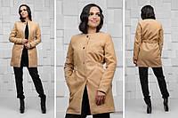 Демисезонное кашемировое пальто 42-46 разные цвета