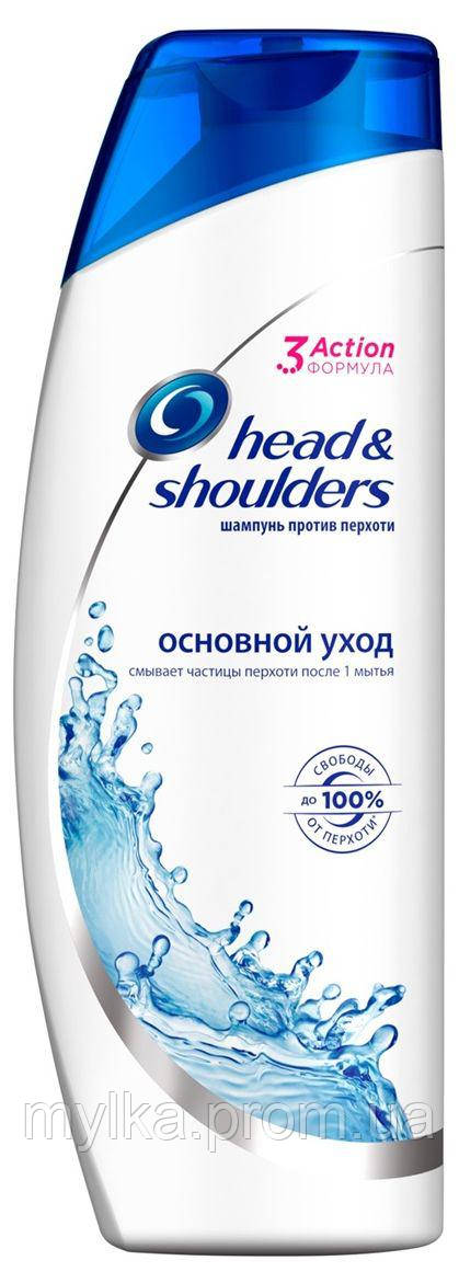 "Head & Shoulders  400 мл. Шампунь от перхоти для мужчин ""Основной уход"""