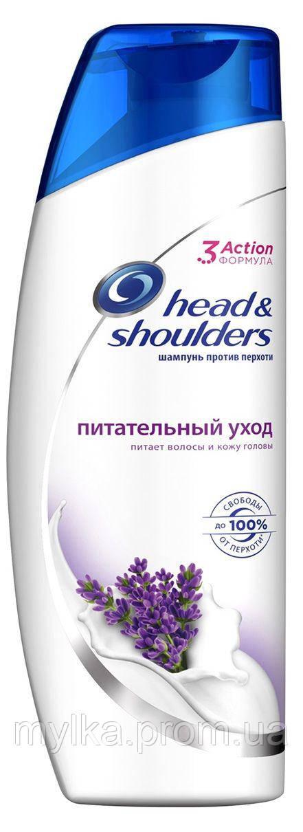 """Head & Shoulders  200 мл. Шампунь от перхоти для мужчин """"Питательный уход"""""""