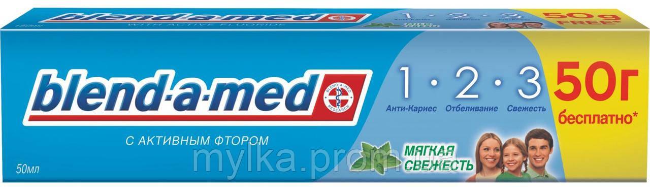 """Blend-a-med  50 мл. Зубная паста """"3D-Эффект. Мягкая свежесть"""""""