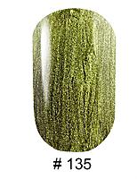 Гель-лак G.La Color №135 (оливковый, микроблеск), 10 мл