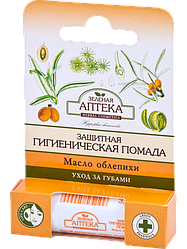 """Зеленая Аптека  Гигиеническая помада """"Масло облепихи"""""""