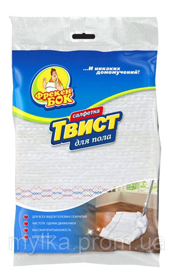 "Фрекен Бок Тряпка для пола ""Твист"""