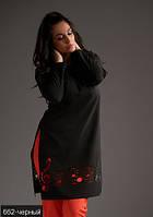 Элегантный женский костюм с перфорацией, с 50-54 размер, фото 1