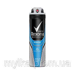 """Rexona 150 мл. Дезодорант-антиперспирант """"Кобальт"""""""