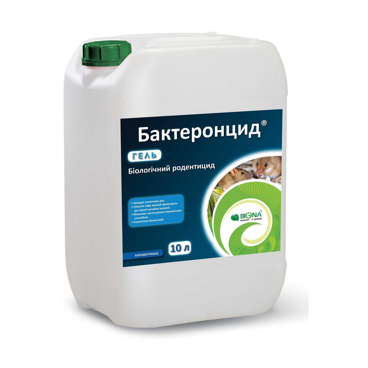Родентицид «Бактеронцид гель» (для борьбы с грызунами), 10 л.