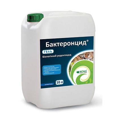 Родентицид «Бактеронцид гель» (для борьбы с грызунами), 10 л., фото 2