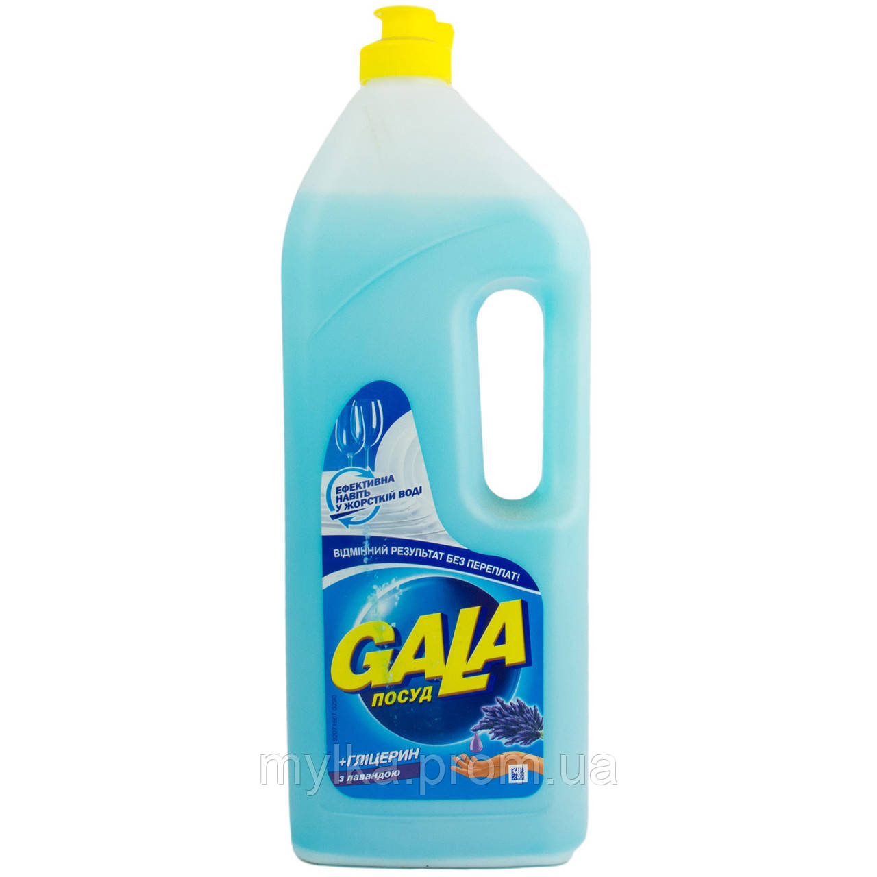 "Gala  1 л. Жидкость для мытья посуды ""Dish. Balsam лаванда"""