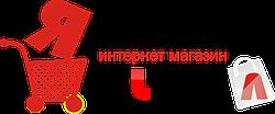Интернет магазин Я-Купил.net