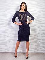 Платье классического кроя темно-синее