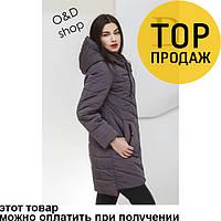 Женская куртка коричневая, длинная / Женская куртка, стильная, на длинный рукав, с капюшоном