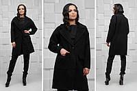 Прямое кашемировое пальто 42-46 разные цвета
