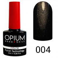 Opium 004 Гель лак 8 ml