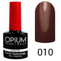 Opium 010 Гель лак 8 ml