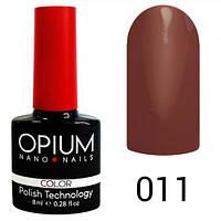 Opium 011 Гель лак 8 ml
