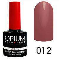 Opium 012 Гель лак 8 ml