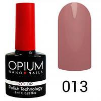 Opium 013 Гель лак 8 ml