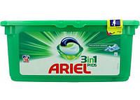 Гелевые капсулы для стирки Ariel 3in1  28шт. в ассортименте (mountain spring)