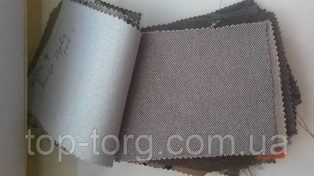 Однотонаня тканина Бургас 8 (Капучіно 2)