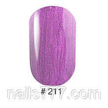 Гель-лак G.La color 211 полупрозрачный фиолетовый с перламуром