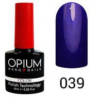 Opium 039 Гель лак 8 ml