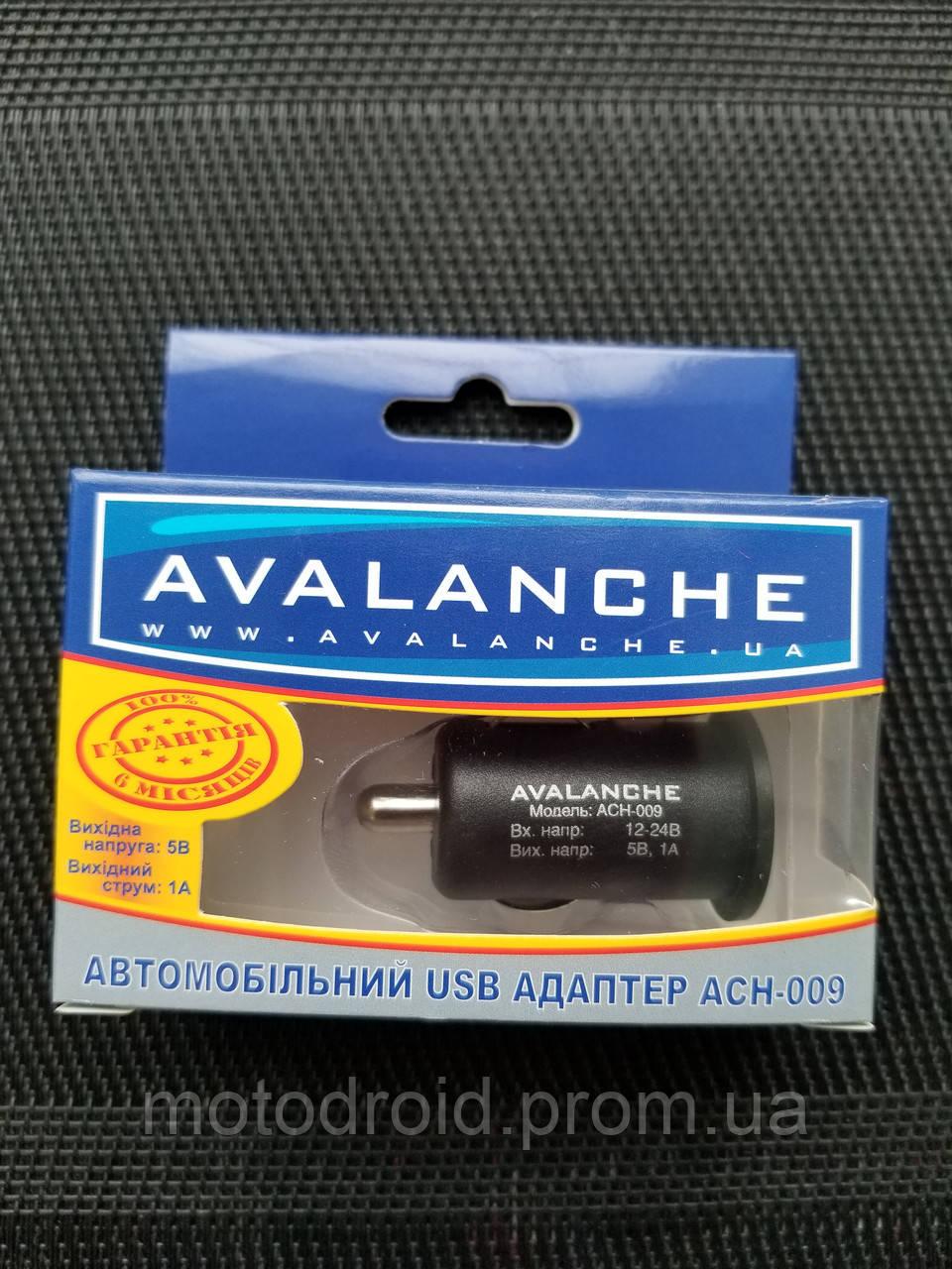 Автомобільний USB адаптер AVALANCHE