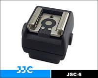 Адаптер (переходник) JSC-6 горячего башмака для камер Sony на стандартный горячий башмак от JJC