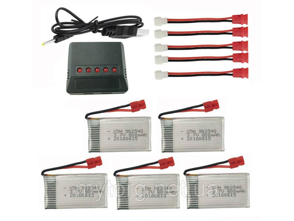 Зарядное устройство + 5 аккумуляторов SYMA X5hw X5hc 800mAh