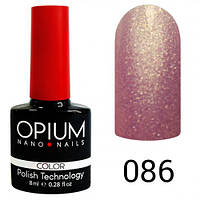 Opium 086 Гель лак 8 ml
