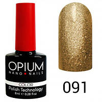 Opium 091 Гель лак 8 ml