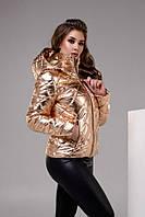 Модная стеганая куртка серебро, золото, розовый 42-48