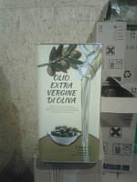 Оливковое масло Olio Extra Vergine 5 л Италия холодний отжим Екстра Виржин Италия