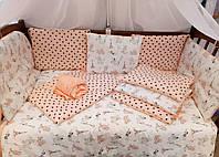Детский постельный комплект 8 предметов