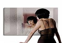 Прозоре дзеркало - можливість поглянути на себе по-новому!