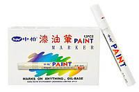 Лак маркер белый перманентный Paint маркер - краска для металла резины шин