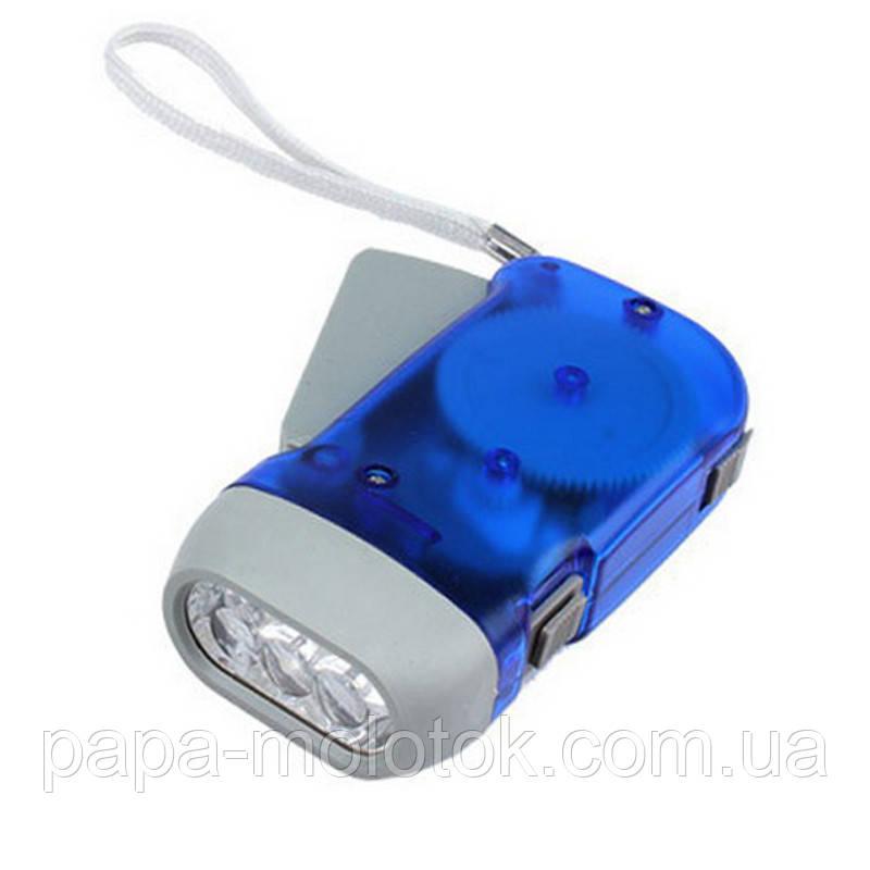 Динамо-Фонарик LED 3 лампы с подзарядкой, Экологически чистые Фонари