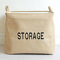 Корзина для вещей и игрушек Storage (бежевая), фото 1