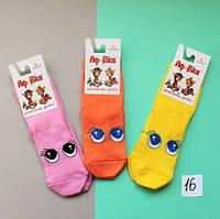 Носки с рисунком для девочки, детские носочки тм Африка р.16