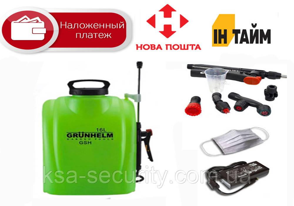 Акумуляторний обприскувач Grunhelm GHS-16