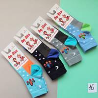 Носки с рисунком, детские носочки для мальчика  тм Африка р.16