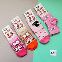 Носки с рисунком, детские демисезонные носочки для девочки тм Африка р.18
