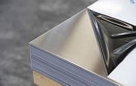 Лист нержавеющий в ассортименте толщиной от 0,4-10мм