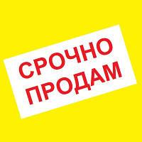 Продам 1800 един. одежды из США Carters/OshKosh и др. + Интернет-магазин