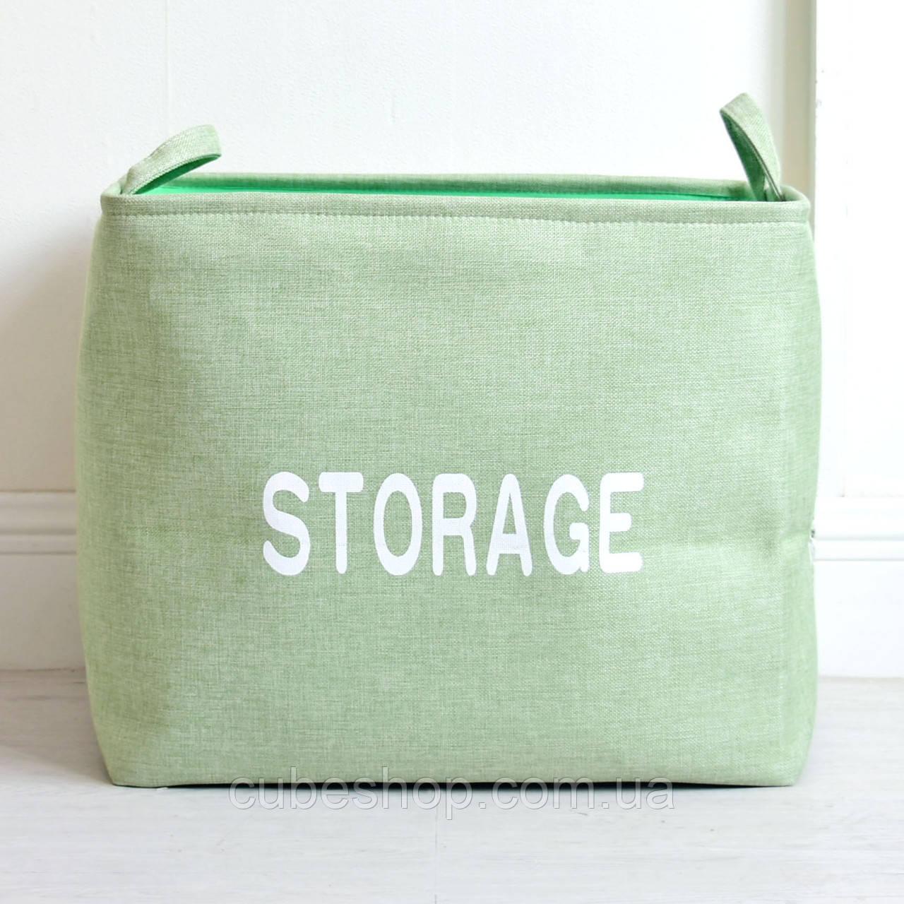Корзина для вещей и игрушек Storage (зеленая)