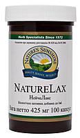 Нейчелакс (Nature Lax) NSP - натуральное слабительное от запора.