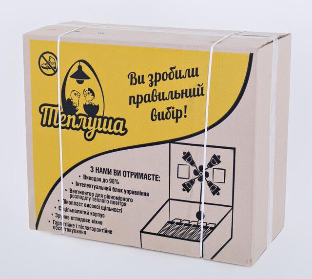 Инкубаторы Теплуша автоматический переворот