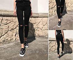 Рваные джинсы черные женские