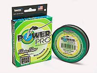 Рыболовный шнур Power Pro 100м 6 LB Зеленый