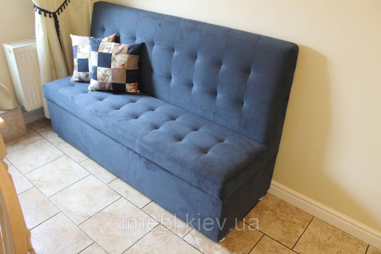Кухонный диван компактного размера (Синий)